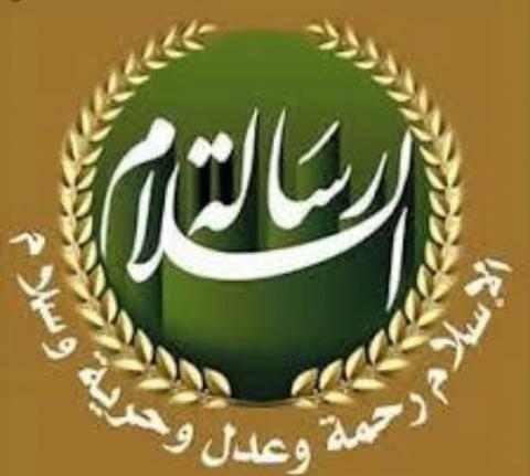 """مدير مؤسسة """"رسالة السلام"""" يعتذر لوزير الشؤون الإسلامية"""