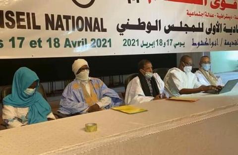 اتحاد قوى التقدم يعقد دورة جديدة لمجلسه الوطني